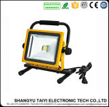 20W 1350lm LED Outdoor Rechargeable Floodlight