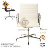 Modern White Leather Conference Writing Chair (GV-EA108)