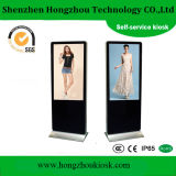 42 Inch Floor Standing Waterproof LCD Outdoor Self Service Kiosk