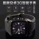 China OEM Brand Andorid Smart Watch with Bluetooth 4.0