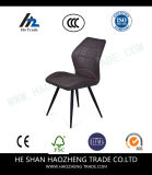 Hzdc207 Tripton Dining Upholstered Side Chair