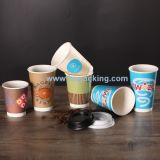 Fancy Paper Disposable Double Wall Paper Cup