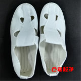 Top Quality 4 Holes Cleanroom Safety Shoes ESD Cleanroom Shoes