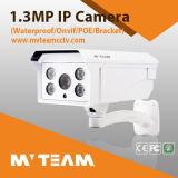 100m IR 16mm Lens CCTV IP Security Camera H. 264