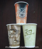 12oz Paper Cup (Cold Cup) Paper Cup Disposable Cups