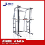 Commercial Fitness Equipment Gym Smith Equipment China Fitness Equipment (BFT2024)