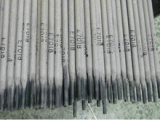 Carbon Steel Welding Rods E6013 E7018 E6011