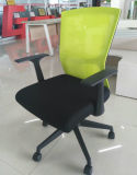 2017 Staff Office Chair with Armrest and Five Star Leg