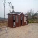 New Design! Kiosk Guard House
