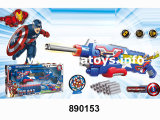 2017 Hot Sale Plastic Toys B/Osoft Gun for Children (890153)