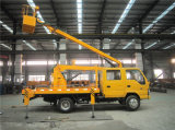 Vehicle Mounted Aerial Work Lift Truck Mounted Aerial Platform Truck