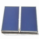 Cheap Price for Sale Flat Panel Solar Collector