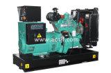 Aosif Best Price! Cummins Diesel Generator Set 50 kVA
