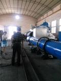 High Durability Rice Husk Rotary Dryer Machine
