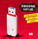 Wireless WiFi Cloud Disk Comes with WiFi Hotspot, Compatible with Android Ios System, U Disk, USB 3 High-Speed Transmission