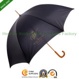 Rain Wooden Straight Promotional Umbrellas for Hotel (SU-0023W)