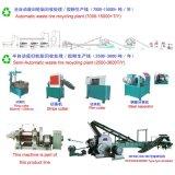 Xkp-560 Rubber Powder Line 500kgs Per Hour
