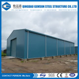 Professional Supplier of Steel Building/Warehouse (SL-0047)