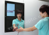 Magic Mirror with 4 Images for New Advertising