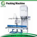 Factory Price Rice Grain Granule Packaging Machine Manufacturer
