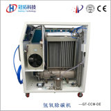 Ce Approved and Environment Car Engine Cleaning Machine/Car Carbon Cleaner