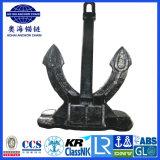 High quality Ship Anchor of Spek Anchor