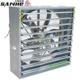 DJF Series Centrifugal Shutter System Exhaust Fan/Ventilation Fan