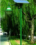 Solar Decorative, Landscape Light