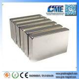 Neodymium N48 Powerful Magnets Cheap Good Neodymium Magnet Factory