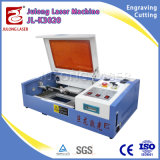 40W CO2 Laser Engraving Machine for Wood, Acrylic, Leather, Stone