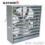 Poultry Farm Ventilation Exhaust Fan (DJF)