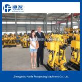 Trailer Type Small Water Well Drilling Machine (HF200)