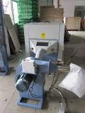 Carding & Stuffing Combination Machine (SZSM-XCM)
