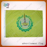 Advertising Hanging Flag and Banner (HYADF -AF015)