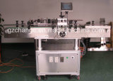 Automatic Round Bottles Labeling Machine