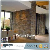 Dark Rusty Stacked Ledge Culture Stone for Interlocking Stone Wall Tiles