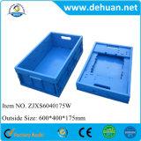 Foldable Plastic Storage Box/ Plastic Food Container/ Plastic Box