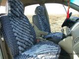 Car Seat Cushion (wool + wangza)