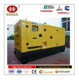 100-200kw Cummins OEM Diesel Generator Set with Promotional Price