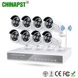 Best 8CH Bullet IR WiFi IP Camera NVR System (PST-WIPK08AL)