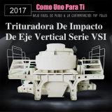 VSI Crusher- Sand Making Machine- Advanced Technology