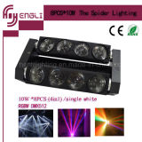 10W*8PC Stage Moving Head Spider Lighting (HL-017YT)
