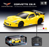 RC Car Radio Control Car RC Model Car Toy Car (H0055377)