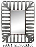 Antique (vintage) Galvanized Rectangular Wall Mirror