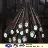 1.3247, M42, SKH59 High Speed Steel Die Steel Tool Steel