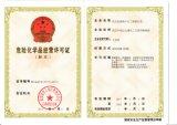 CAS: 108-24-7 Chear Liquid for Chemical Raw Material