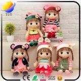 Large Lovely Little Girls Birthday Gift Phyl Plush Dolls
