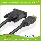 High Speed HDMI to DVI Digital Video Cable