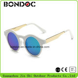Classical Fashion Design Kids Sunglasses