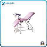 High Quality Plastic-Sprayed Gynecology Inspection Bed